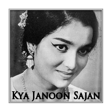 Kya Janoon Sajan - Baharon Ke Sapne (MP3 and Video Karaoke Format)