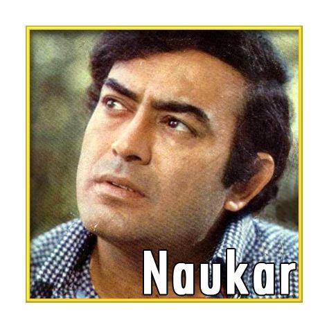 Chandani Re Jhoom   Naukar   Kishore Kumar   Download Bollywood Karaoke Songs  