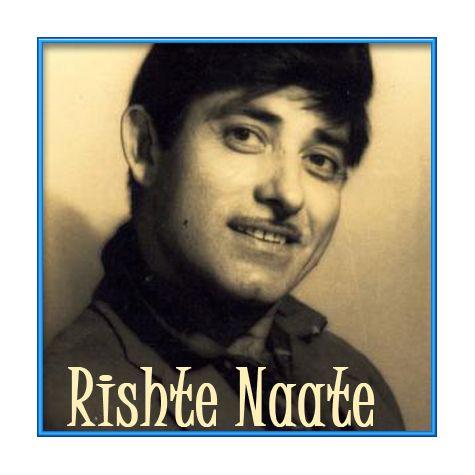 Lata Mangeshkar | Download Bollywood Karaoke Songs |