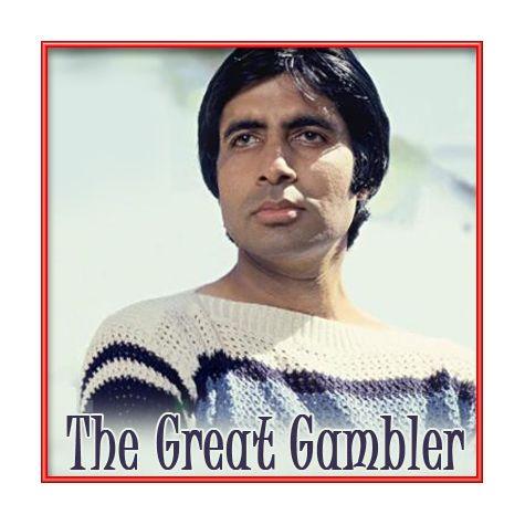 Pehle Pehle Pyar Ki - The Great Gambler (MP3 and Video Karaoke Format)