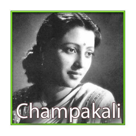 Chhup Gaya Koi Re | Champakali | Lata Mangeshkar |  Download Hindi Karaoke MP3