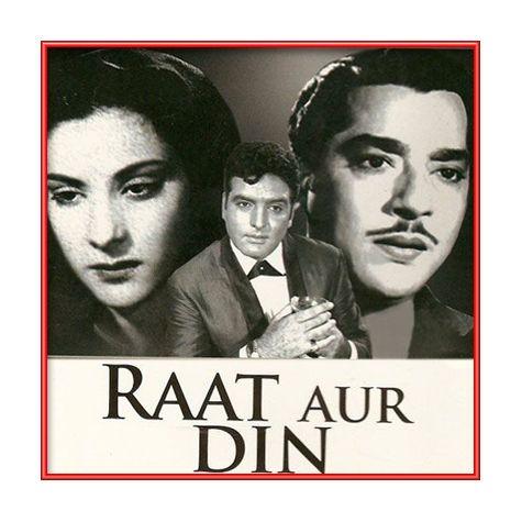 Dil Ki Girah Khol Do - Raat Aur Din (MP3 and Video Karaoke Format)