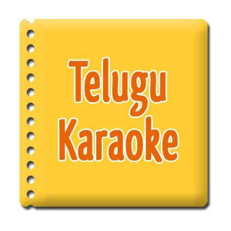 Telugu - Emantave