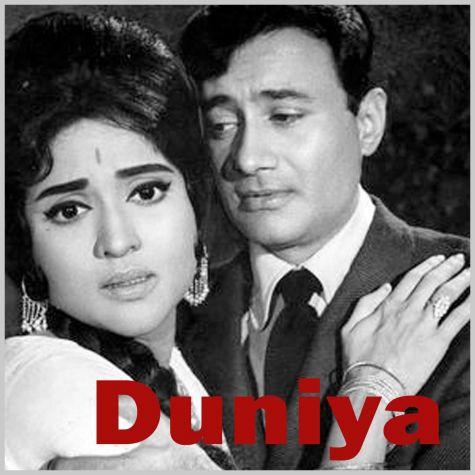 Jawan Tum Ho Jawan Hum Hain - Duniya