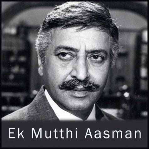 Har Koi Chahta Hai - Ek Mutthi Aasman (MP3 Format)