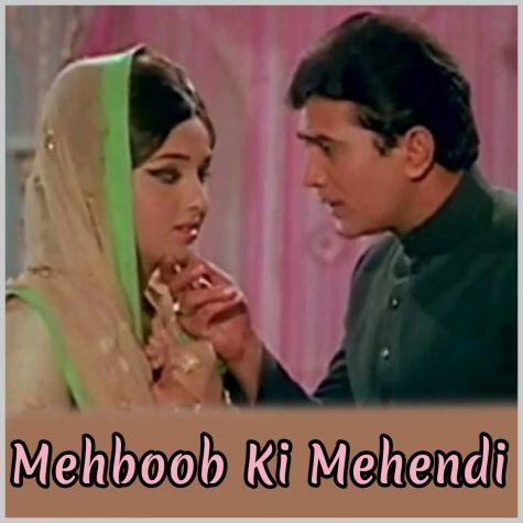 Mere Deewanwepan Ki Bhi Dawa Nahin - Mehboob Ki Mehendi (MP3 Format)