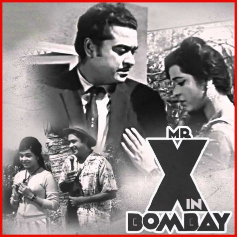 Mere Mehboob - Mr. X In Bombay (MP3 and Video Karaoke Format)