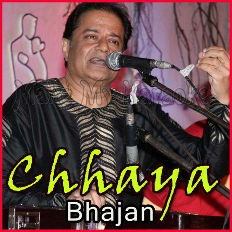 Sai Teri Yaad - Chhaya - Bhajan (MP3 and Video KaraokeFormat)