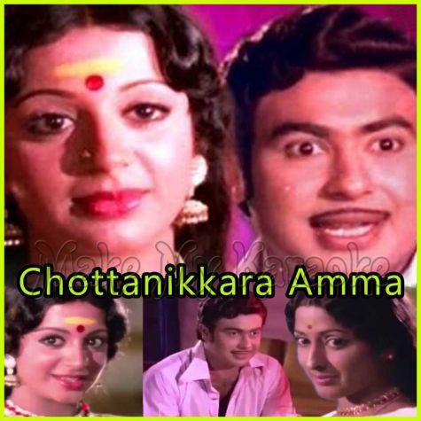 Malayalam - Chottanikkara Bagavathi (MP3 Format)