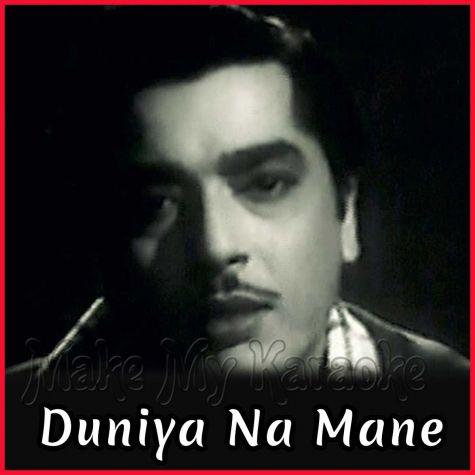 Hum Chal Rahe The Woh Chal Rahe The - Duniya Na Mane