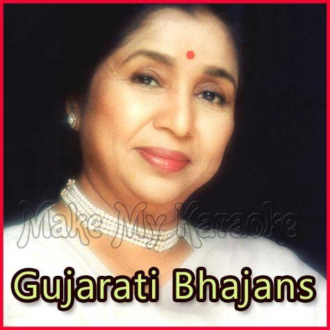 Mara Raam Tame - Gujarati Bhajans - Gujarati