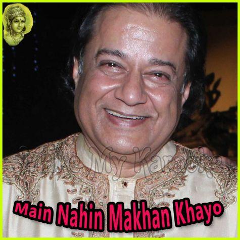 Tann Ke Tambure - Main Nahin Makhan Khayo - Bhajan