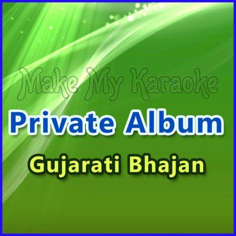 Ami Bhareli Nazron - Private Album - Gujarati Bhajan