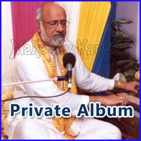 Shriji Pyaru Lage - Private Album - Bhajan (MP3 and Video KaraokeFormat)