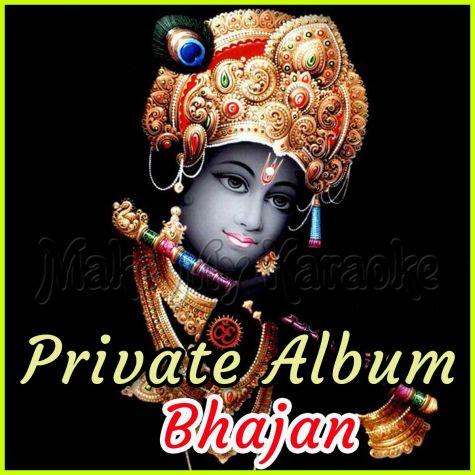Soona Soona Laage Biraj Ka Dhaam - Bhajan