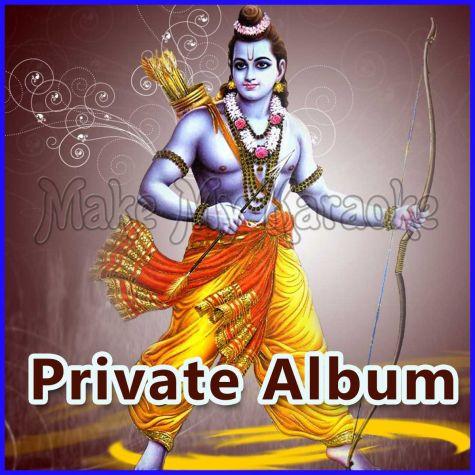 Tera Ramji Kare Beda - Private Album - Bhajan (MP3 and Video Karaoke Format)