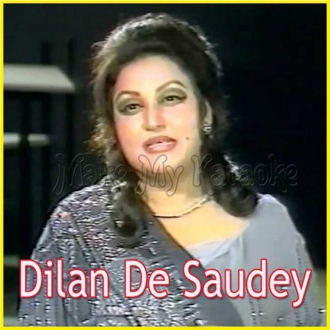 Pakistani - (Dama Dam Mast Qalandar) Remix