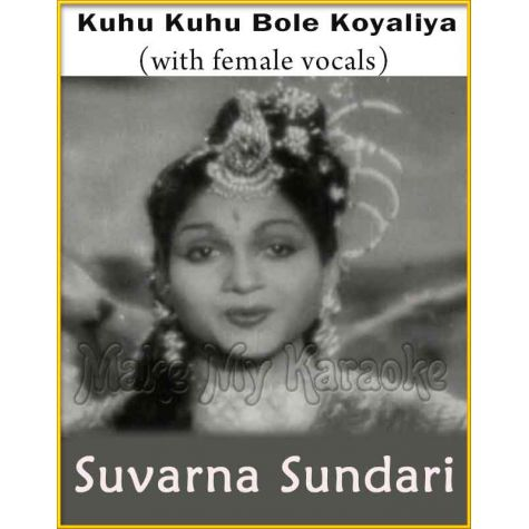 Kuhu Kuhu Bole Koyaliya - Suvarna Sundari  (MP3 and Video Karaoke Format)