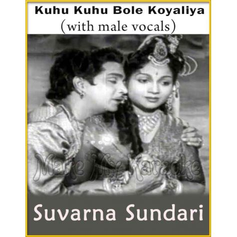 Kuhu Kuhu Bole Koyaliya (With Male Vocals) - Suvarna Sundari