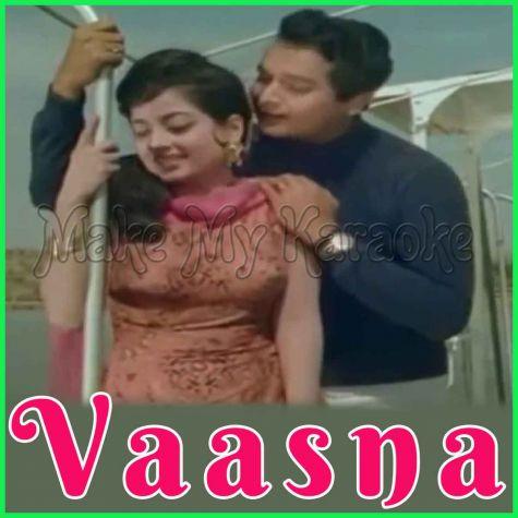 Ye Parbaton Ke Dayre - Vaasna (MP3 and Video Karaoke Format)