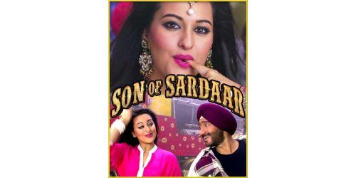 Rani Tu Main Raja - Son Of Sardar (MP3 and Video Karaoke Format)