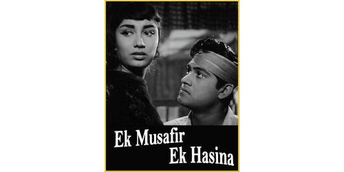 Aap Yun Hi Agar Humse Milte Rahe - Ek musafir ek hasina (MP3 and Video Karaoke Format)