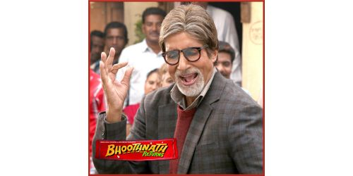 Party To Banti Hai - Bhoothnath Returns (MP3 And Video Karaoke Format)