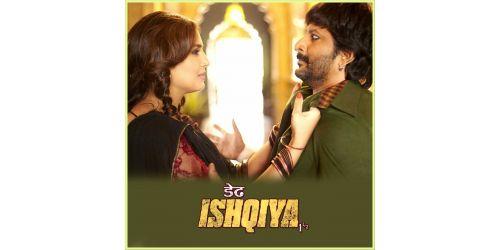 Kya Hoga - Dedh Ishqiya (MP3 Format)