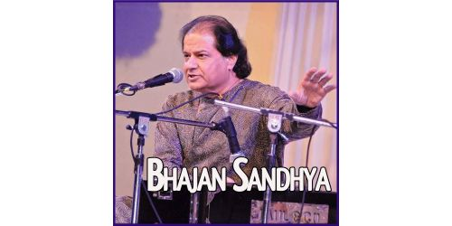 Bhajan - Ram Ramaiya Bol Re Bhaiya (MP3 and Video Karaoke  Format)