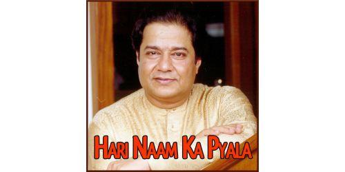 Bhajan - Ram Katha Mein Veer Jatayu (MP3 Format)