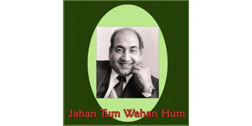 Kaise Kategi Zindagi Tere Bagair - Jahan Tum Wahan Hum (MP3 and Video Karaoke Format)