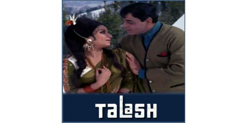 Khai Hai Re Hamne Kasam - Talaash