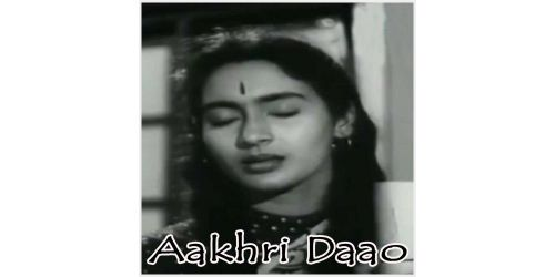 Tu Hi Aake Sambhal Ise - Aakhri Daao (MP3 and Video-Karaoke  Format)