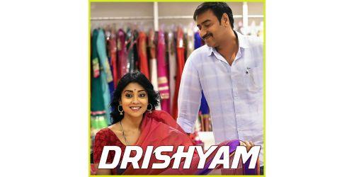 Carbon Copy - Drishyam