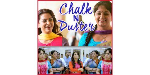 Aye Zindagi - Chalk N Duster