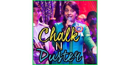 Deep Shikha - Chalk N Duster