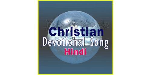 Rakhwala Yesu Mera - Christian Devotional Song