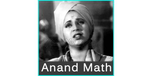 Vande Mataram - Anandmath