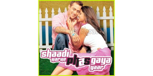 Deewane Dil Ko Jaane Jaan - Shaadi Karke Phas Gaya Yaar (MP3 Format)