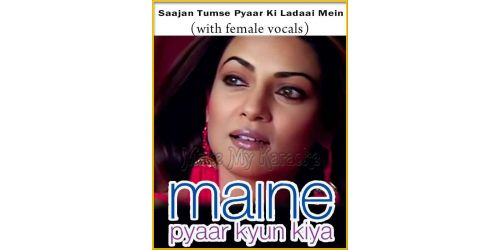 Saajan Tumse Pyaar Ki (With Female Vocals) - Maine Pyaar Kyun Kiya