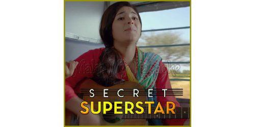 Sapne Re - Secret Superstar (MP3 Format)