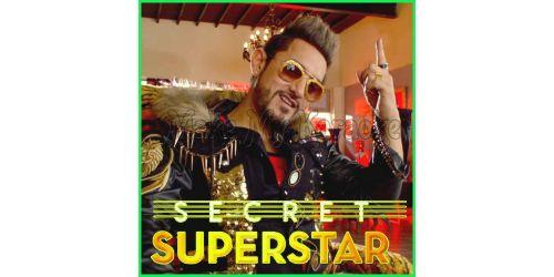 Sexy Balliye - Secret Superstar (MP3 Format)