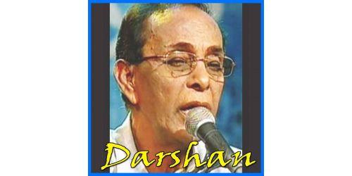 Pakistani - Chal Diye Tum Jo Dil Tod Kar (MP3 and Video Karaoke Format)