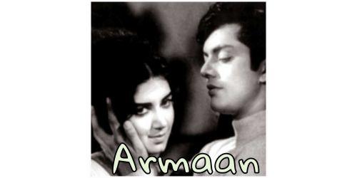Ko Ko Korina - Armaan - Pakistani (MP3 and Video Karaoke Format)