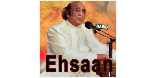 Ek Naye Mor Pe - Ehsaan - Pakistani (MP3 and Video Karaoke Format)