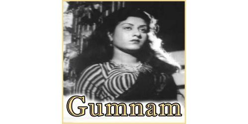 Payal Mein Geet Hain - Gumnam(Pak) - Pakistani (MP3 and Video Karaoke Format)