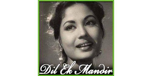 Yahan Koi Nahin Tere Mere Siva - Dil Ek Mandir (MP3 and Video Karaoke Format)