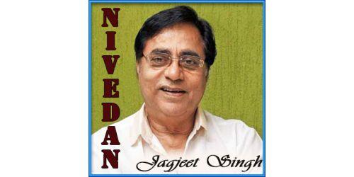 Prabhuji Jeevan Ka Maram Batado - Nivedan