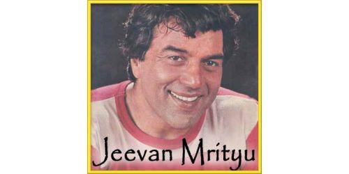 JHILMIL SITARON KA ANGAN HOGA - Jeevan Mrityu (MP3 and Video Karaoke Format)