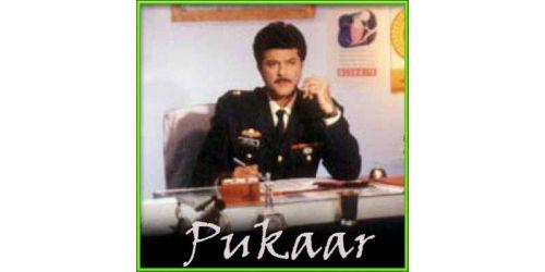 Ek Tu Hi Bharosa - Pukar